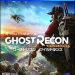 GHOST RECON WILDLANDS    ゴーストリコン ワイルドランズ をプレイ